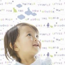 Çocuk Duvar Kağıdı