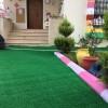 Anaokulu çim halısı