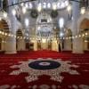 Adana Cami Halısı